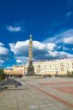 24 juni, 2015: Overwinningsvierkant in Minsk, Wit-Rusland Royalty-vrije Stock Fotografie