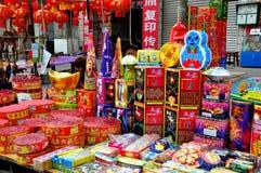 Junio Le, China: Fuegos artificiales del Año Nuevo Imagen de archivo