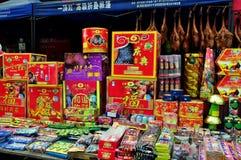 Junio Le Town, China: Fuegos artificiales del Año Nuevo Fotos de archivo libres de regalías