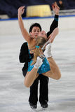 Junior ice skaters at Italian Championship Royalty Free Stock Image