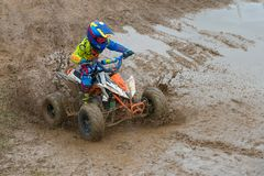 Junior on the track. SERPUKHOV, RUSSIA - OCTOBER 7, 2017: Junior on the track,  Class ATV-JUNIORS, in the 4 stage  MX series, the Red Wings Cup 2017 super Stock Photo