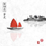 Junk boat with red sails and island. With trees on rice paper background. Traditional ink painting style gohua, sumi-e, u-sin. Contains hieroglyphs - happiness Stock Image