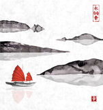 Junk boat with sails and mountains in water. On rice paper background. Traditional ink painting style gohua, sumi-e, u-sin. Contains hieroglyphs - eternity Stock Photos