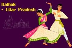 Junte la ejecución de la danza clásica de Kathak de la India septentrional ilustración del vector