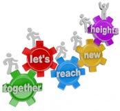 Juntos alcancemos nuevas alturas Team en los engranajes ilustración del vector