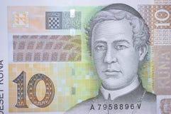 Juraj Dobrila Catholic bishop Croatian on kuna banknote. Currency stock image