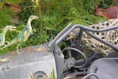 Jurassic Park Royalty Free Stock Photo