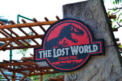 Jurassic Park temat Obraz Stock