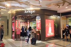Jurlique in hong kong Royalty Free Stock Images