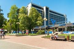 Pedestrian Jomas street with overlooking Jurmala Hotel spa in the Latvian resort Maiori. Stock Photography