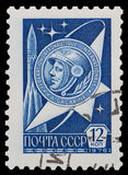 Jury Gagarin. A stamp printed by USSR shows the first astronaut Jury Gagarin Royalty Free Stock Images
