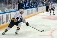 Jury Trubachev 15 on hockey game Royalty Free Stock Image