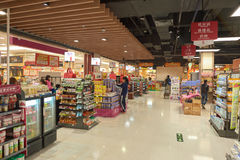 JUSCO store in ShenZhen Royalty Free Stock Images