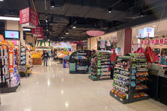 JUSCO store in ShenZhen Royalty Free Stock Image