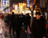 Xi'an Muslim`s Quarter Night. Just as its name implies, Moslem Street is the hub of the Moslem community in Xian City, Shaanxi Province. Located beside the Stock Photos