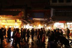 Xi'an Muslim`s Quarter. Just as its name implies, Moslem Street is the hub of the Moslem community in Xian City, Shaanxi Province. Located beside the Drum Stock Photography