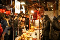 Xi'an Muslim`s Quarter Night. Just as its name implies, Moslem Street is the hub of the Moslem community in Xian City, Shaanxi Province. Located beside the Stock Image
