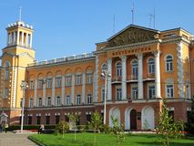Just a colourful building in Irkutsk Royalty Free Stock Images