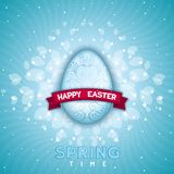 Just easter egg Royalty Free Stock Photography