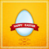 Just easter egg Royalty Free Stock Photos