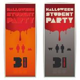 Just Halloween party poster Stock Images