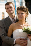 Just married. #1. Just married couple at the wedding ceremony royalty free stock photos