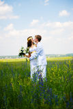 Just  married Stock Images