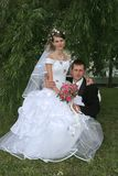 Just married. Portrait newlyweds in park Stock Photo