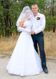 Just married. Portrait of just married couple Royalty Free Stock Photos