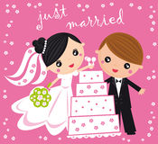 Just married. Illustration of just married couple iwith wedding cake on a pink background Stock Photography