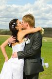 Just married happy couple Royalty Free Stock Images