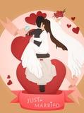 Juste marié épousant le design de carte d'invitation Images libres de droits