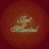 Juste panneau marié Illustration Libre de Droits