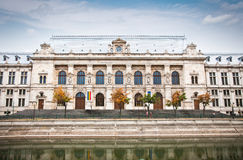 Justice Palace in old town in Bucharest, Romania Royalty Free Stock Photos