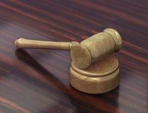 Justicia en calma Imágenes de archivo libres de regalías