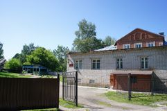 The juvenile detention facility in the provincial town Kashin Stock Photography