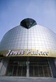 Juwel-Museum in Iksan stockfoto