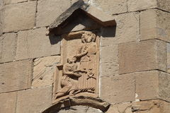 Jvari Monastery Royalty Free Stock Photo