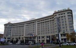 Jw马里奥特圆山大饭店,布加勒斯特,罗马尼亚 库存图片