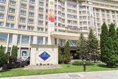 JW Marriott Bucharest Grand Hotel Stock Photos