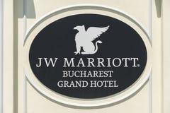 Jw Marriott Bucharest tusen dollarhotell Arkivfoto