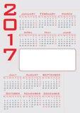 Języka angielskiego kalendarza 2017 vertical Zdjęcia Royalty Free
