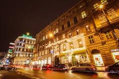 Kärntner Straße - Carinthian gata i Wien Arkivfoton