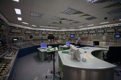 kärn- station för ström 02 Arkivbild