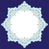 Kółkowy islamski tło cztery Ilustracja Wektor
