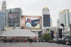 KÖNIG BHUMIBOL THAILAND-BANGKOK Stockfotografie