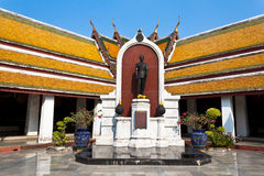 König Rama 8 lizenzfreies stockbild
