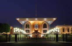 König `s Palast in der Muskatellertraube, Oman stockfoto