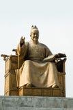 König Sejong Lizenzfreies Stockfoto