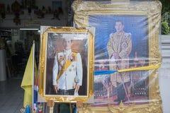 KÖNIG VAJIRALONGKORN THAILAND-BANGKOK Lizenzfreies Stockfoto